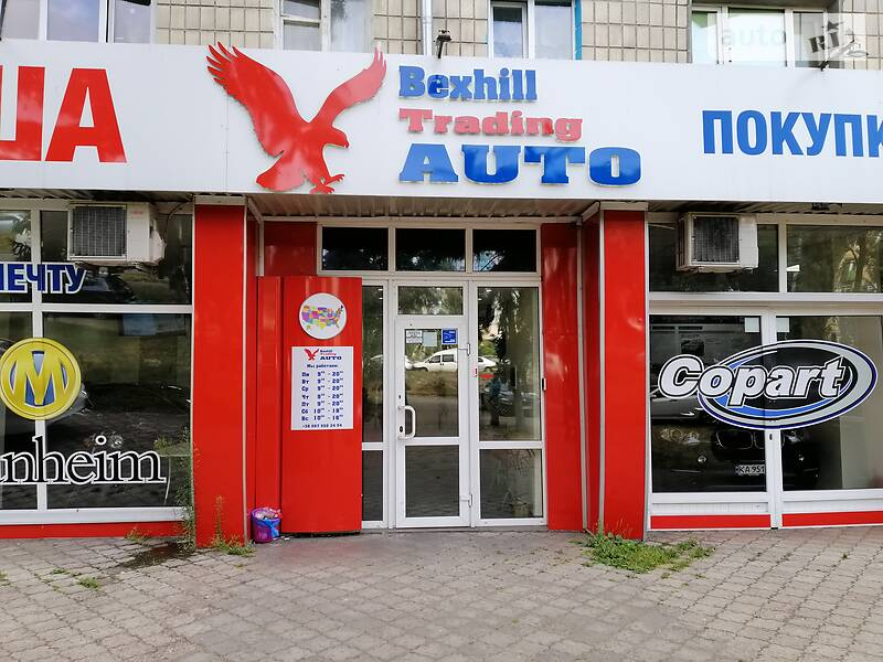 Bexhill Trading Auto