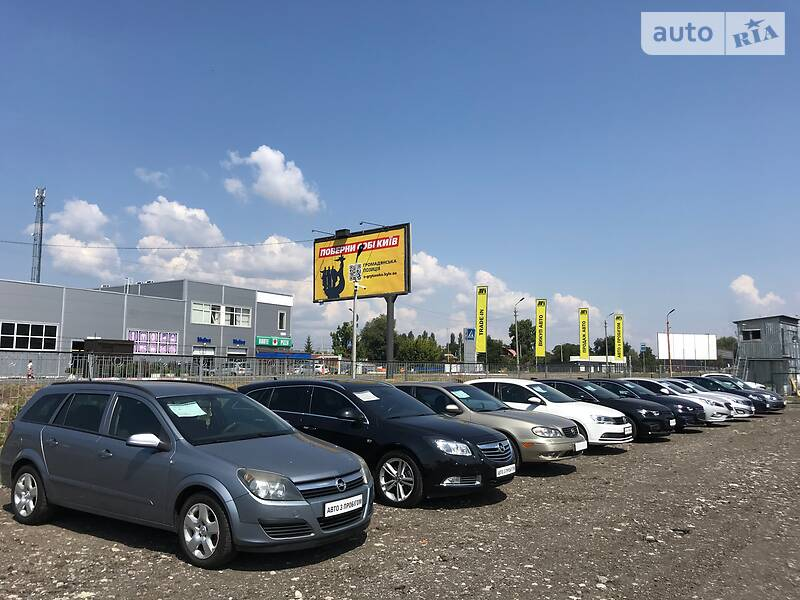 "Офіційний Trade-In ""AVI MOTORS"""