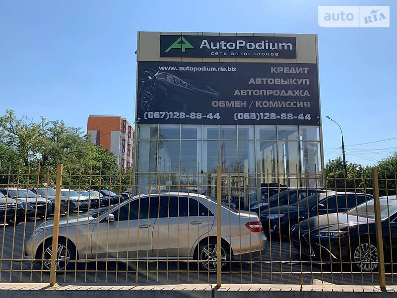 АвтоПодиум