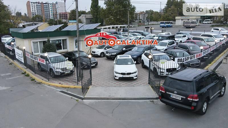 Автосалон Автогалактика