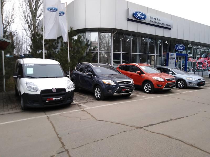 Automarket Kherson