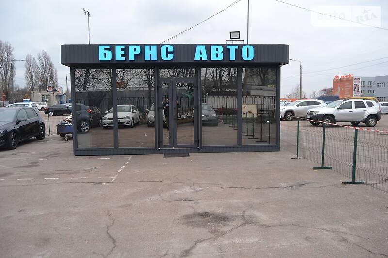 Бернс Авто Київ