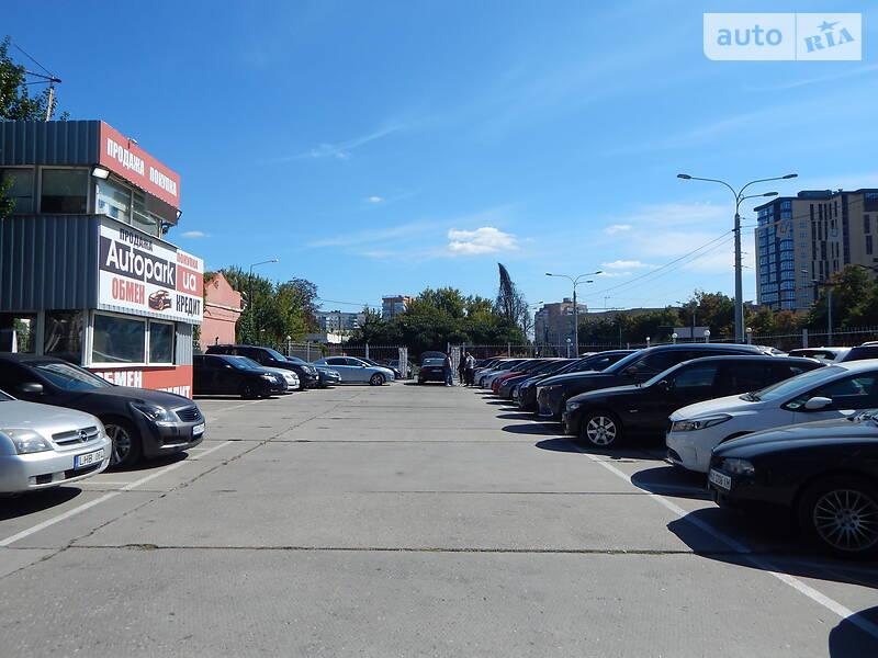 AUTOPARK.UA