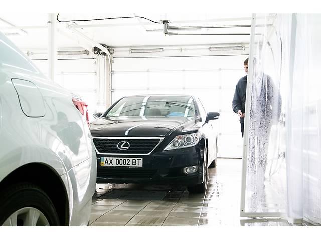 Автомойка Официальный сервисный центр Lexus Kharkov
