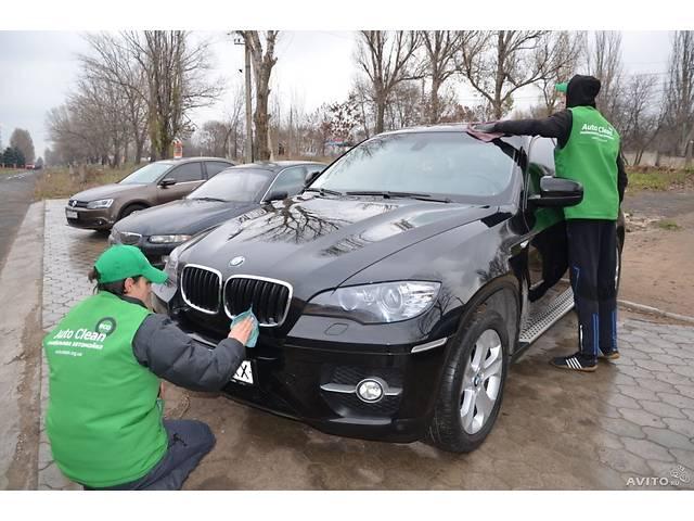 Автомойка Auto Clean