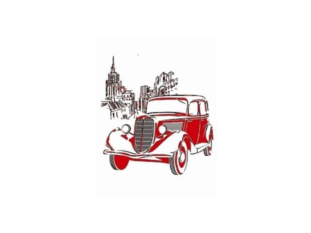Автомойка Город