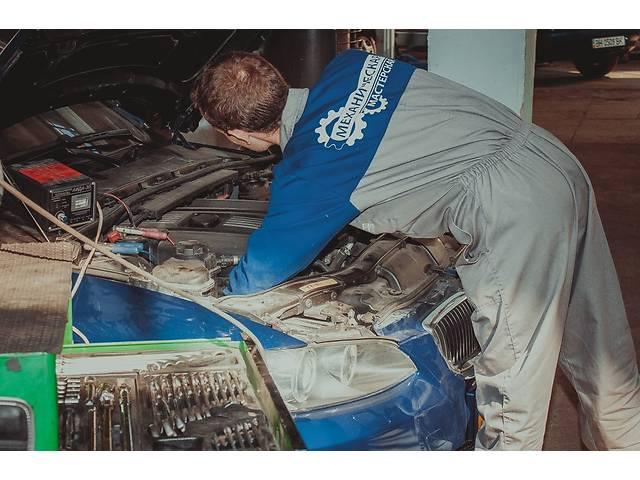 СТО Техцентр «Механическая Мастерская»