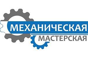 СТО Техцентр «Механическая Мастерская» в Одессе