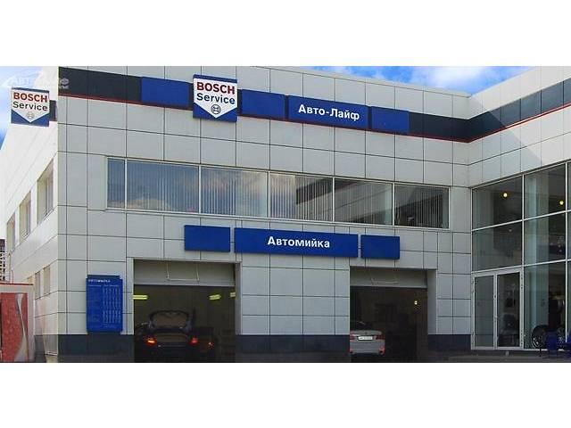Автомойка Официальный сервисный центр «Bosсh Service»