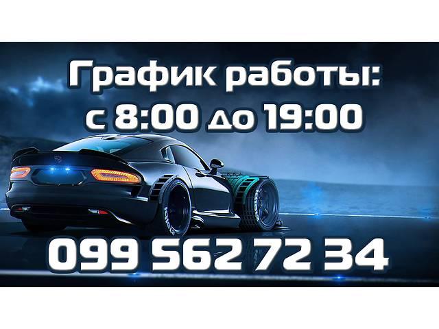 Автомойка AUTORELAX