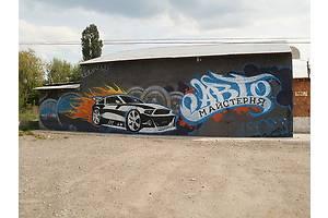 СТО Автомастерская «IEL» в Виннице