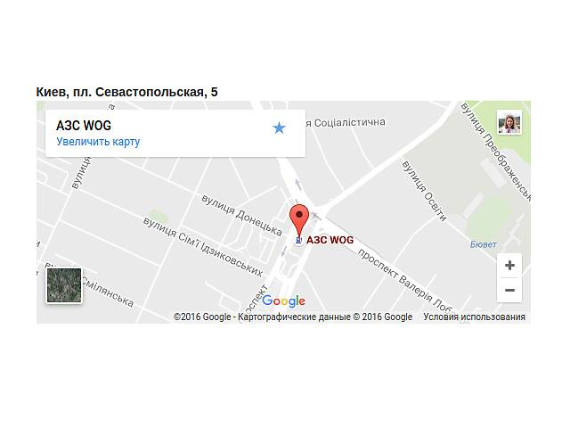 Автомойка Car Wash Point