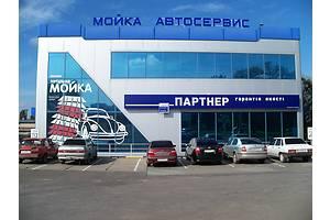 СТО ПАРТНЕР в Краматорске