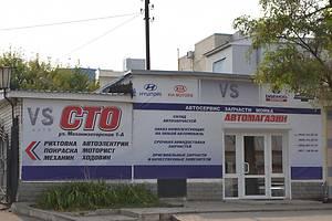 СТО VS-auto в Харькове
