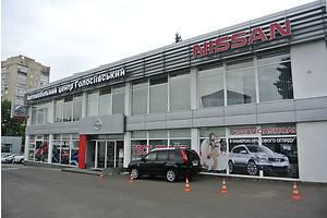 СТО Автомобильный центр Голосеевский в Киеве