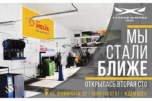 СТО XtremeGarageOdessa в Одессе