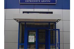 СТО БОГДАН-АВТО КИРОВОГРАД в Кропивницком