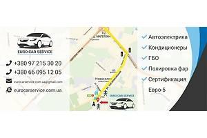 СТО Euro Car Service в Киеве