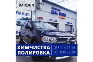 Автомойка Carbon