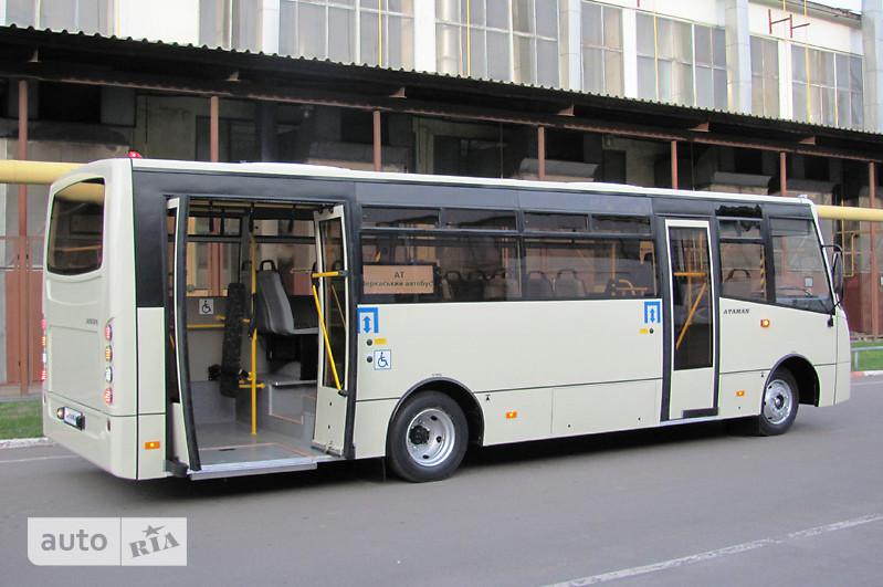 Ataman A092 H6 Город