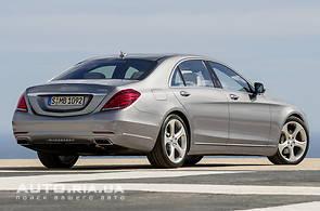 Продаж нового автомобіля Mercedes-Benz S-Class на базаре авто