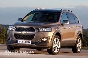Продаж нового автомобіля Chevrolet Captiva на базаре авто