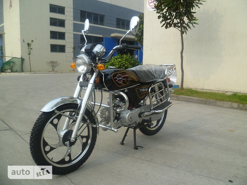 Kv Alpha 110 New
