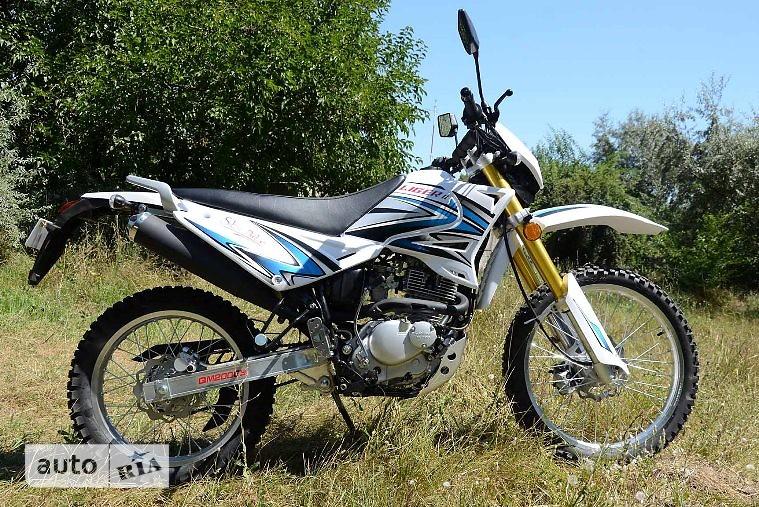 SkyBike Liger II 200