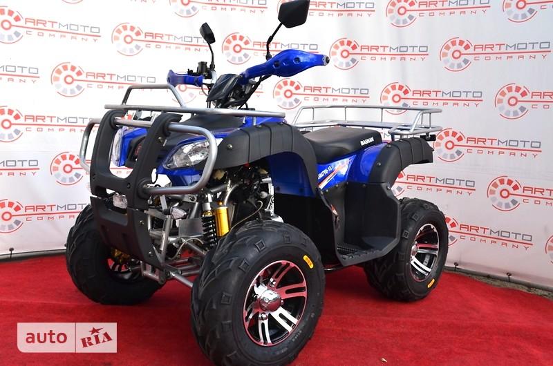Bashan BS 150ATVU-15 Max