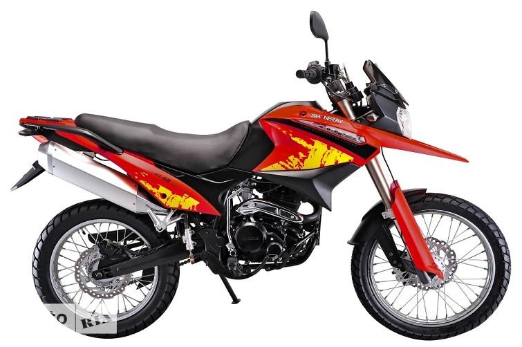 Shineray XY 250GY-6B Enduro