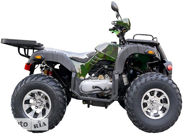 ATV 200 Utilita
