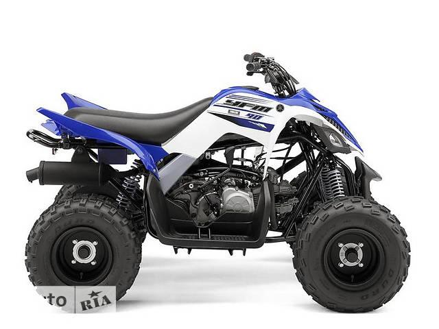 Yamaha YFM 90