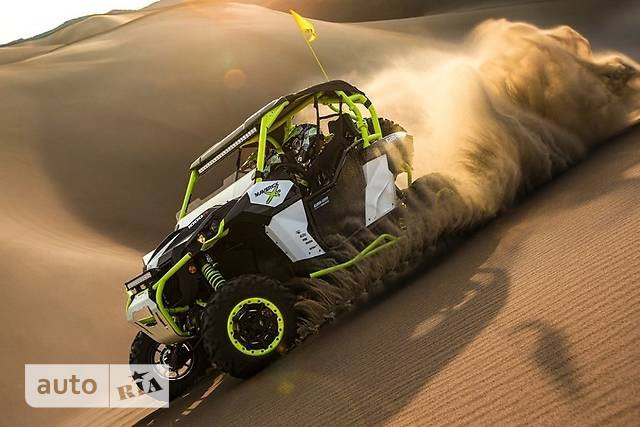 BRP Maverick  X ds 1000R Turbo