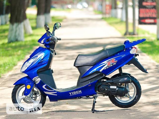 YiBen YB 50QT-15D