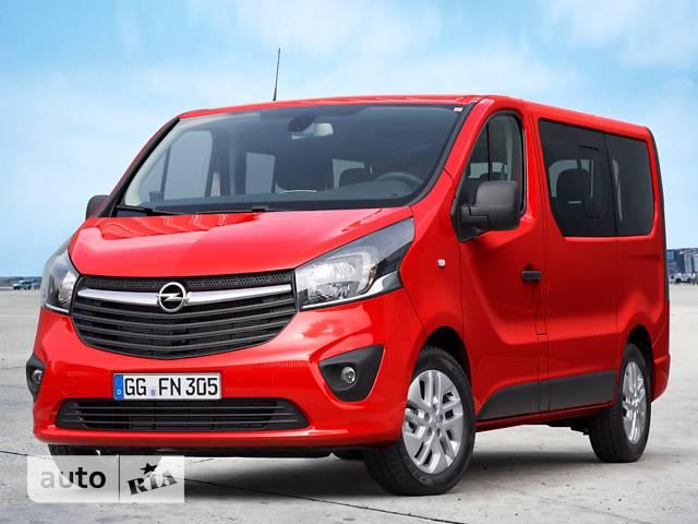 Opel Vivaro пасс. 1.6D МТ (90 л.с.) L1H1 2.7T Start/Stop