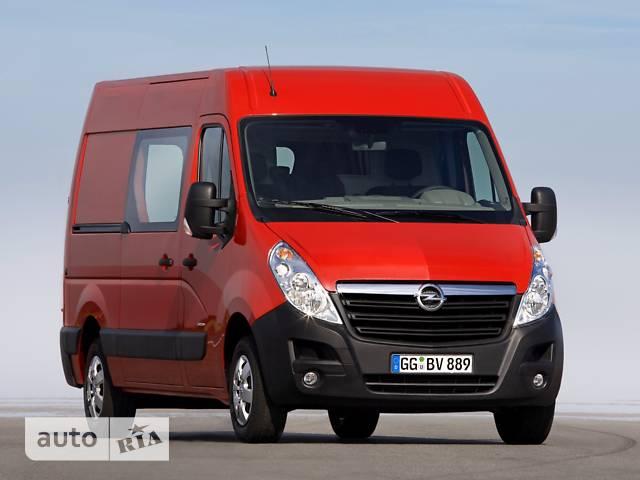 Opel Movano груз. Crew Van 2.3TD МТ (130 л.с.) L2H2 3300 FWD