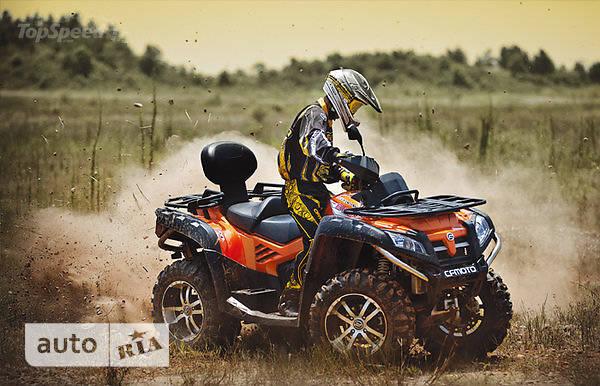 Cf moto X8 Terralander