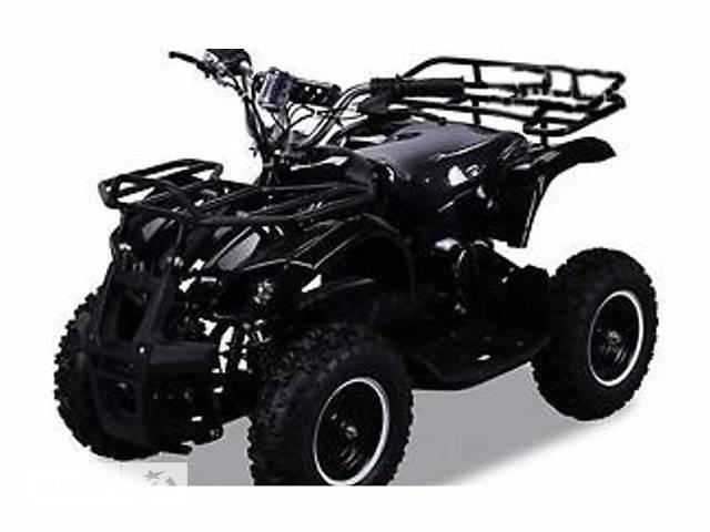 Hamer ATV 800 Watt Lux