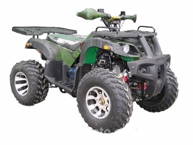 Hamer HT-200 200cc Lux