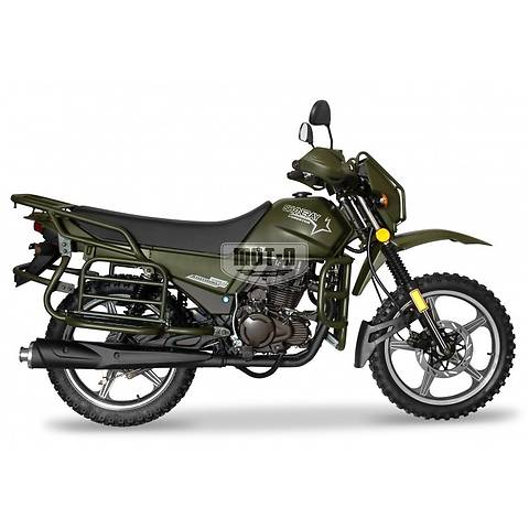 Shineray XY 200 Intruder Enduro