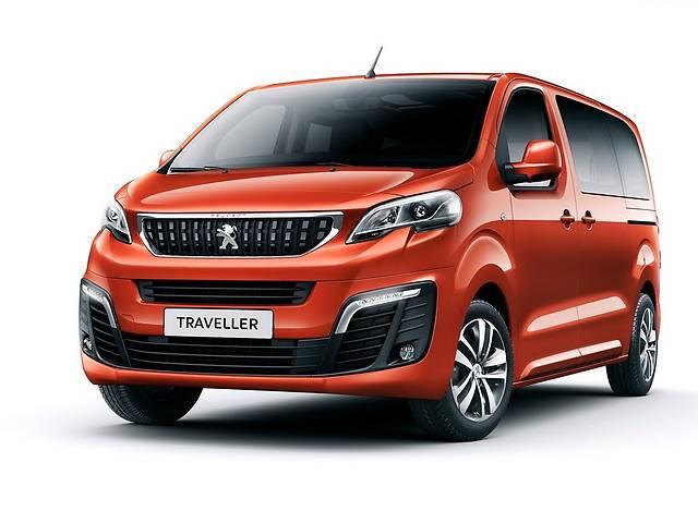 Peugeot Traveller 2.0 HDi AT (150 л.с.) L3 Business