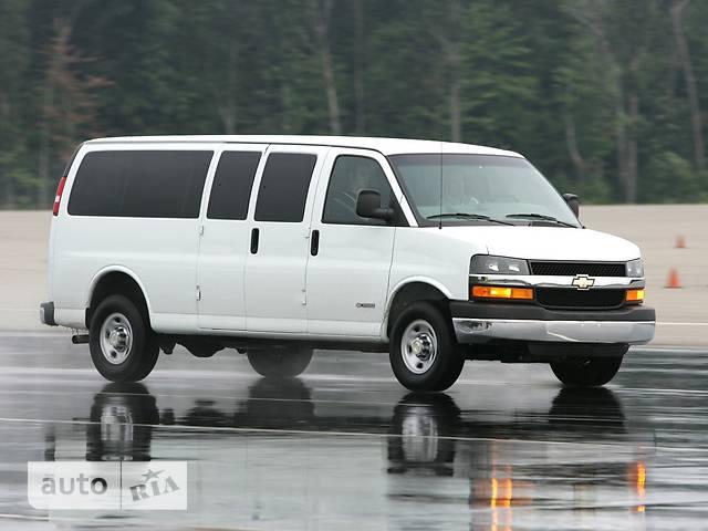 Chevrolet Express пасс. 5.3 AT (310 л.с.) AWD EL Capitan