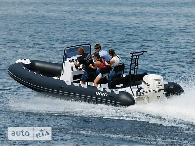 BRIG Navigator N700 base