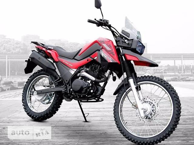 Shineray X-Trail 200