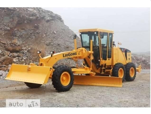 LiuGong CLG 4165