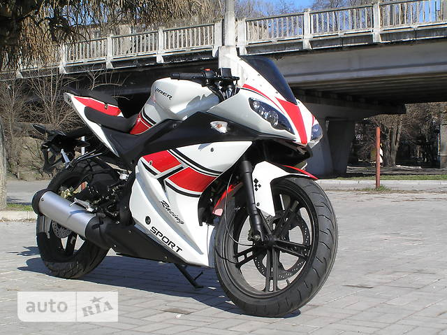 Viper ZS 250-R1