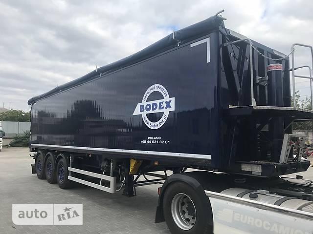 Bodex Kiss 3W-S 40
