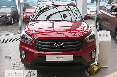 Hyundai Tucson 2.0 АT (155 л.с.)  Express 2017