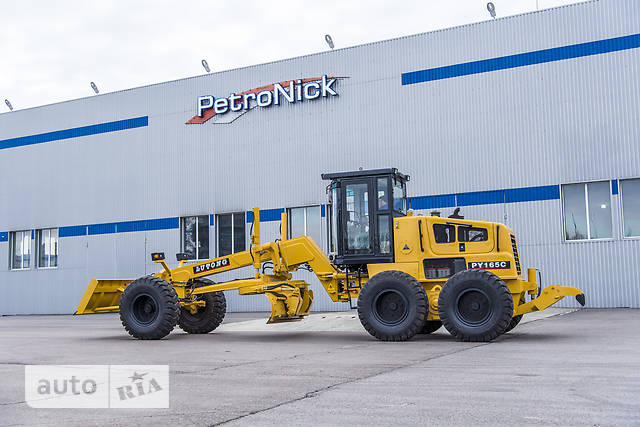 PetroNick PY 165 C