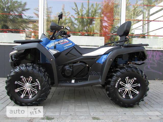 Cf moto CForce 550 Max XT EFI EPS